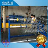 5.5kw Power Chain Link Mesh Machine Yellow Color 3m Weaving Breadth Manufactures