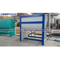 High Efficiency Continuous Chemical Powder Mixing Machine 4KW - 6 Power
