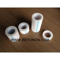 Microporous Tape Medical use with Excellent  Adhesive Performance Hypoallergenic Manufactures