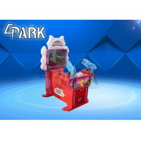 Frozen Heroes Electronic Kids Coin Operated Game Machine / Shooting Gun Simulator W900 * 870 * 1500mm Manufactures