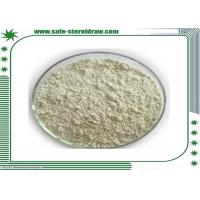Sulfadiazine Sodium White Crystal Powder CAS 547-32-0 MF C10H9N4NaO2S Manufactures