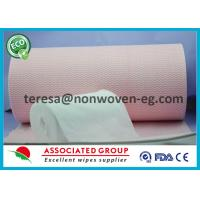 Antibacterial Disposable Dry Wipes Cleaning 2 Rolls Per Pack For Hospital Manufactures