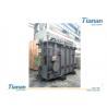 35kv 16mva Oil Immersed Power Transformer , Onan Power Distribution Transformer Manufactures