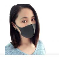Sport Protective Sponge Fashion PITTA Disposable Face Mask Anti Pollution Manufactures