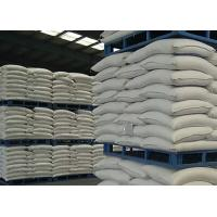 Quality 4.43 Density Baco3 Barium Carbonate Sds Incompatible With Strong Acids for sale