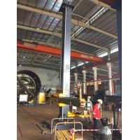 Welding Column Boom Manipulator For Metal Pipes Tanks Pressure Vessels , 6m Diameter Manufactures