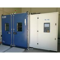 Large Volume Climatic Test Chamber , Temperature Test Chamber 8-100m³ Automotive Integrated Manufactures