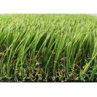 Quality Garden Decorative Outdoor Artificial Grass for sale