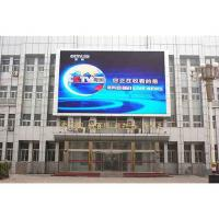 China High Brightness Outdoor Full Color LED Display SMD1921 For Events Video Walls on sale