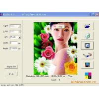 CTP machine RIP 3d merging and color separation software lenticular 3d rip software for lenticular printing Manufactures