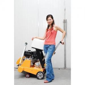 Floor saw manufacturer Manufactures