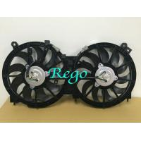 Automotive Electric Motor Radiator Cooling Fans For Murano / Sentra 12 Voltage Manufactures