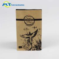 Heat seal kraft paper Biodegradable Food Packaging Bags with valve coffee plastic bag Manufactures
