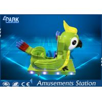 Quality Coin Operated Animal Rides / Cartoon Kidddy Rides Amusement Game Machine for sale