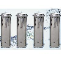 SUS 304 Precision Security Cartridge Filter Housing 5um Micron Stainless Steel Manufactures