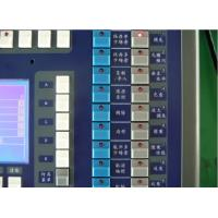 China DMX512 Stage Lighting Controller 1024 Channels For Moving Head Light on sale