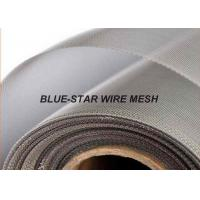 High Tensile Woven Wire Mesh , Plain / Twill / Dutch Weave Mild Carbon Wire Mesh Manufactures