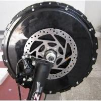 Buy cheap 36V Front Wheel Motor (M-008) from wholesalers