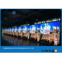 China P16 Outdoor LED Advertising Display With High Definition , Led Display Panel on sale