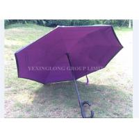 Promotional Use Auto Open Close Inverted Umbrella , Hands Free Reversible Umbrella Manufactures