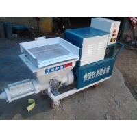 Cement render machine for wall Automatic render machine Wall plaster machine Manufactures