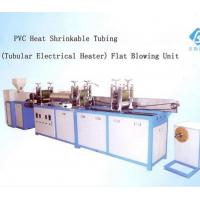 PVC extrusion blown film machine with Tubular Electrical Heater SJ35×25-SM250 Manufactures