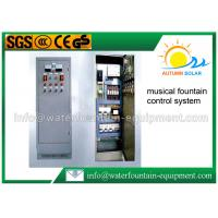 Buy cheap Electric Water Fountain Control Panel GGD Standard Cabinet CE Low Voltage from wholesalers