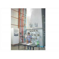 800M³/H Cryogenic Air Separation Plant , Industrial High Purity N2 Gas Generators Manufactures