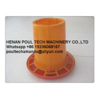 Poultry Farm Yellow&Orange Plastic Baby Chicken Feeder & Day Old Chicken Feeder for Chicken Deep Litter System Manufactures
