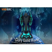 Glory Guild Wars Vr Flight Simulator For Tourist Attractions / Star Hotels Manufactures