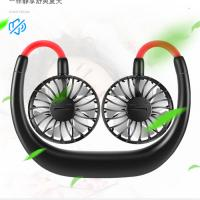 Factory price High Quality Rechargeable 360 degree Mini Neckband Fan Neck Hanging Lazy Sport Fan online Manufactures
