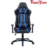 Large Size Seat Gaming Chair High Back 360 Degree Swivel Wheel 83.5 * 65 * 32 cm Manufactures