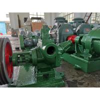 Sanitary High Flow Centrifugal Pump / Vegetable Oil Pump Anti Corrosion Manufactures