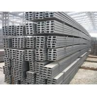 Hot Rolled Steel Channel Bar With Oiled Coated For Building Bridge Manufactures