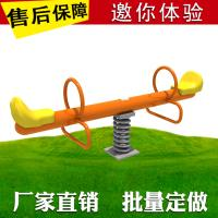 Flexible Air Walker Outdoor Workout Equipment Stable Performance Manufactures