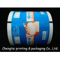 China Eco - Friendly Metallize Rollstock Film / Plastic Packaging Film With Vivid Image on sale