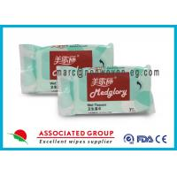 Hypoallergenic Disinfectant Wet Wipes for Hands Wet Tissue Wipes Manufactures