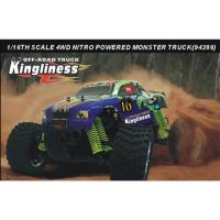 China 1:16th Sacle Niro gas power Monster Truck on sale