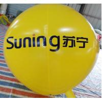 Ceremony Square / Circle Inflatable Advertising Balloons Helium Advertising Balloons Manufactures