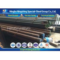 Transmission Parts Solid Alloy Steel Bar JIS SCr440 Turned / Peeled Surface Manufactures