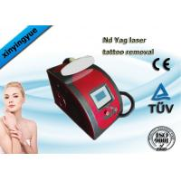 Home Beauty Equipment Q - Switch ND YAG Laser Hair Removal Machine Manufactures
