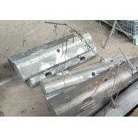 Chrome-Moly Steel Discharge Clamp Bar C0.8-0.9 for cement mill and mine mill Manufactures