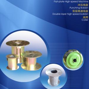 DIN200 DIN1250 MS Metal Bobbin Wire Bunching Machine GB4004-83 JB/T8997.4-1999 DIN46395/DIN46397 Standard Manufactures