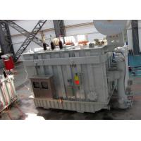 Quality 60000KVA Three Phase Electric Arc Furnace Oil Immersed Power Transformer for sale