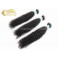 China Hot sale 16 - 18 - 20 CURLY Hair Extensions Weft for Sale, 100% Natural Black Curly Remy Human Hair Weave for Sale on sale
