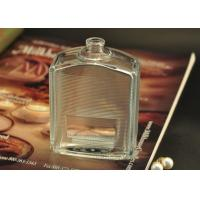 120ml Glass Miniature Perfume Bottles Frosted Shock Resistant Manufactures