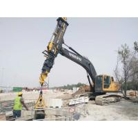 KM Series Excavator Telescopic Boom Arm For Digging Soil Foundation Drilling Equipment Manufactures