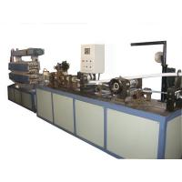 Buy cheap PE Water Pipe Single Screw Extruder Production Line Full Automatic Grade from wholesalers