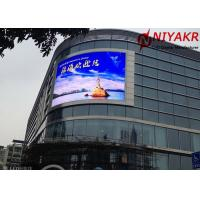 SMD3535 Outdoor Advertising LED Display Screen Full Color 10000 Dots/㎡ Manufactures