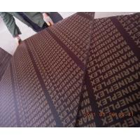 logo brown film face plywood,black film face plywood,poplar core,cheaper price from china Manufactures